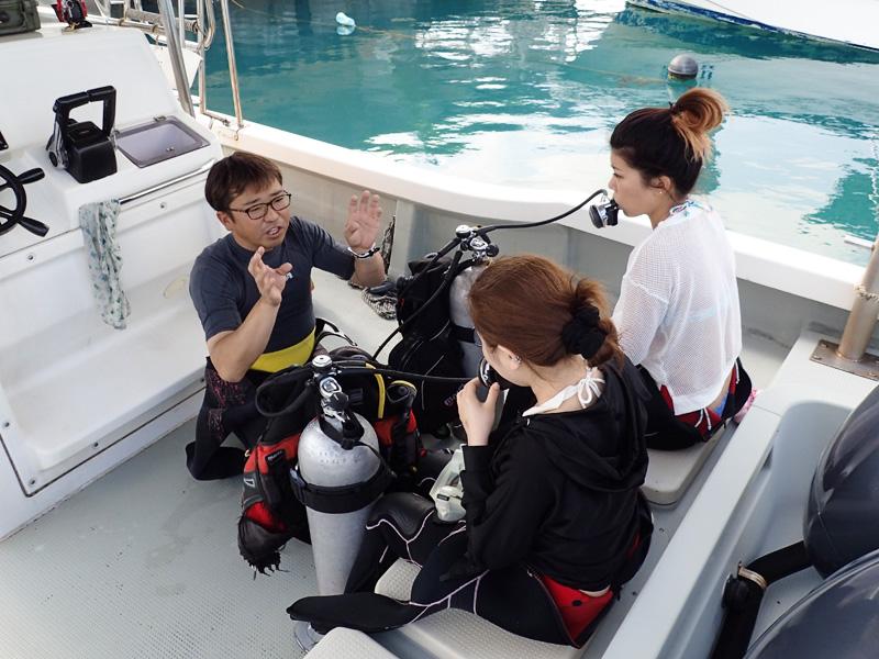 体験ダイビングのコース内容説明とレクチャー