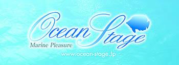 OceanStage
